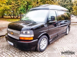 Chevrolet Express LUX